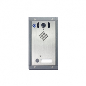 Anti-vandal 1-button door phone